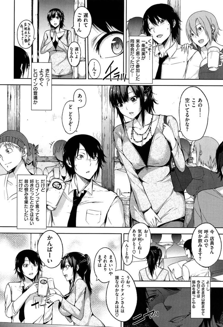 リベンジ_00002