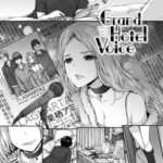 【同人誌】GrandoHotelVoice【オリジナル】