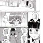 【同人誌】罪と罰3【オリジナル】