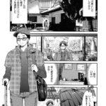 【同人誌】エロまんがおかみ【オリジナル】