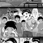 【同人誌】アニバーサリーガール【オリジナル】