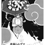 【同人誌】撮られヅマ【オリジナル】