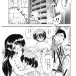【同人誌】KARIBAPHYTHM【オリジナル】