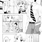 【同人誌】JCイメクラ チカン冤罪編【オリジナル】