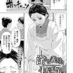 【同人誌】淫らな義母と四人の息子2【オリジナル】