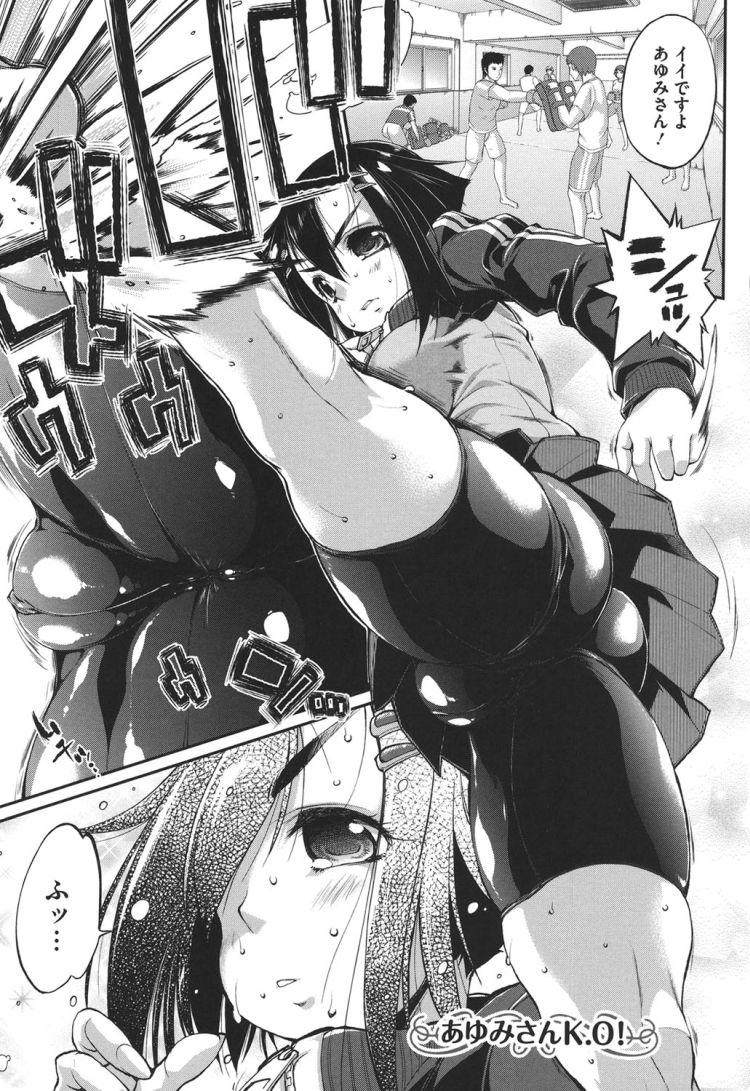 あゆみさんK,O_00001