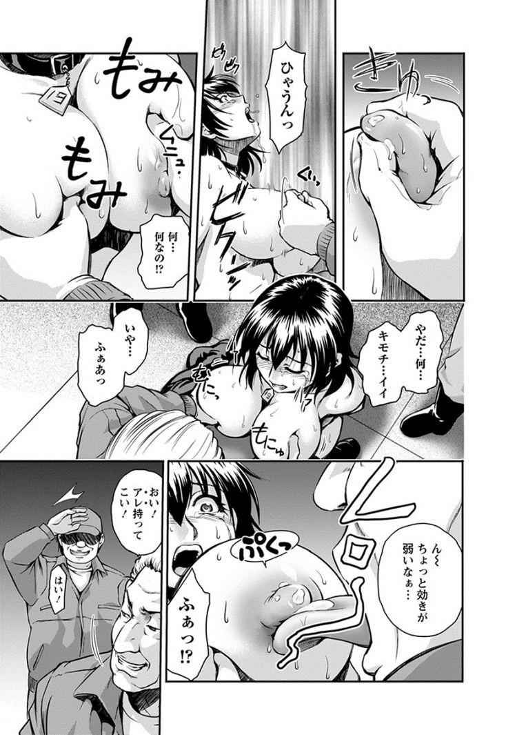 淫乳工房一番搾り_00011