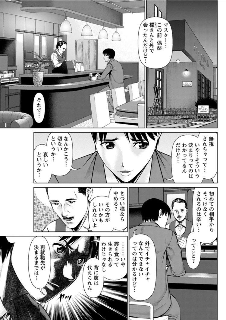 秘密の喫茶店_00001