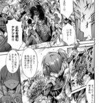 【同人誌】異世界戦士ナナツキ【オリジナル】