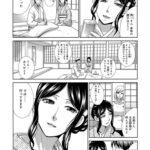 【同人誌】日立内家の妻【オリジナル】