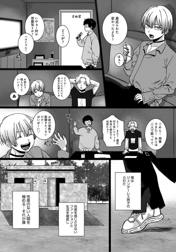 トイレの神痴女子さん_00021