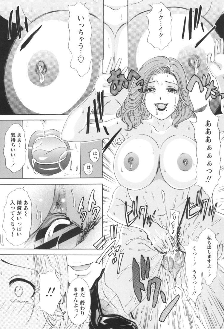 欲求不満妻にH指南_00013