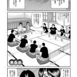 【同人誌】人妻市長の淫靡な性交改革 第6話【オリジナル】