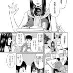 【同人誌】ヒミコレ【オリジナル】