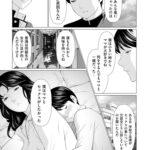 【同人誌】奪姦 第四話【オリジナル】