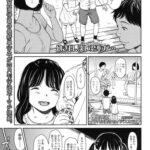 【同人誌】それは会いのセイデスカラ【オリジナル】