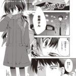 【同人誌】少女卒業【オリジナル】