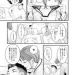 【同人誌】すわっぷ!【オリジナル】