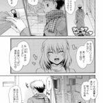 【同人誌】おしおきサンタさん♥【オリジナル】