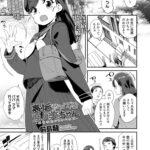 【同人誌】裏垢やってる乃ノ美ちゃん【オリジナル】