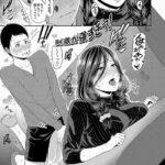 【同人誌】母さんのマッサージ【オリジナル】