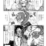 【同人誌】帰って来たポニーテール【オリジナル】