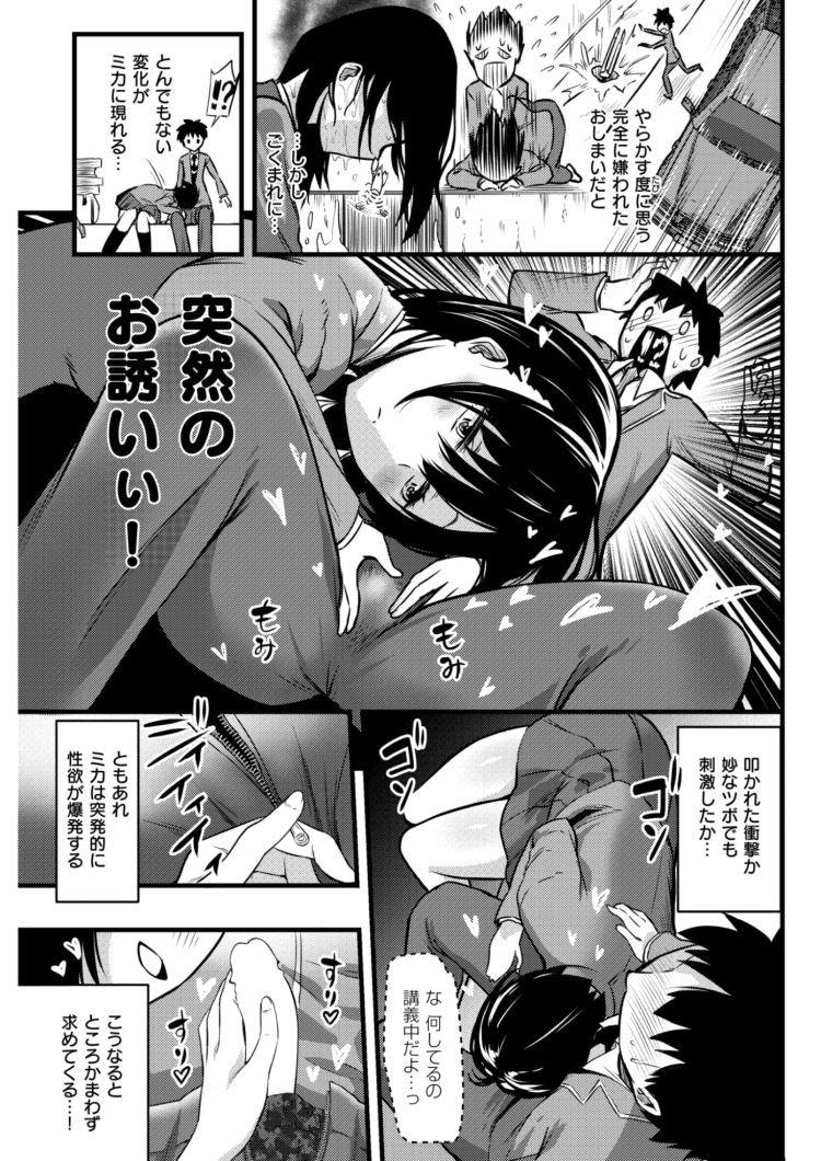 のーりーずん_00003