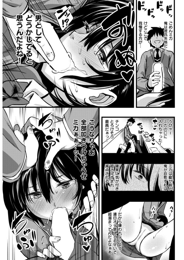 のーりーずん_00005