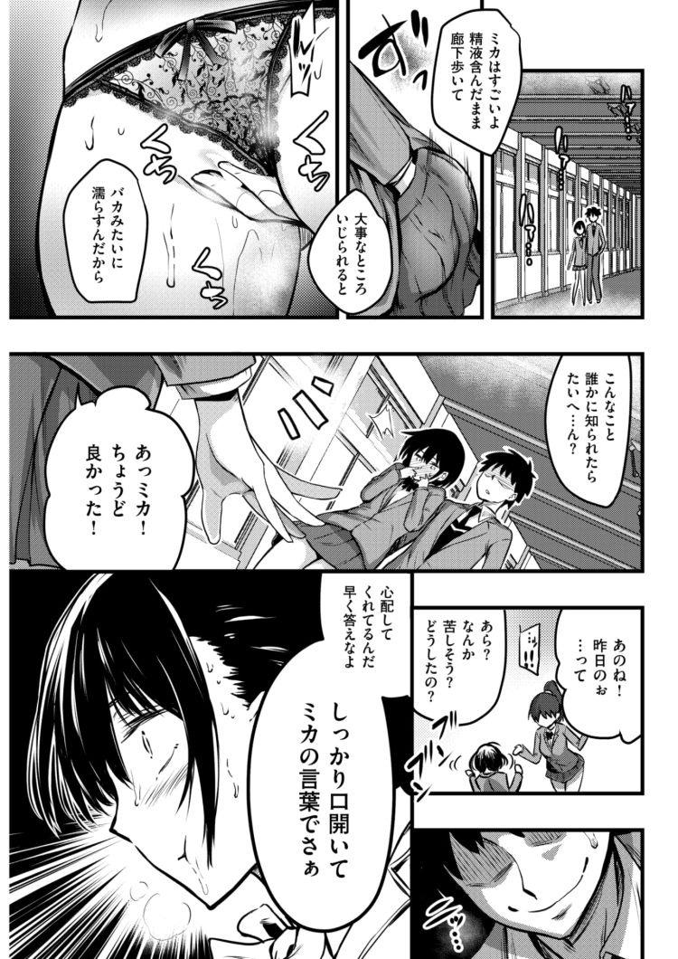 のーりーずん_00009