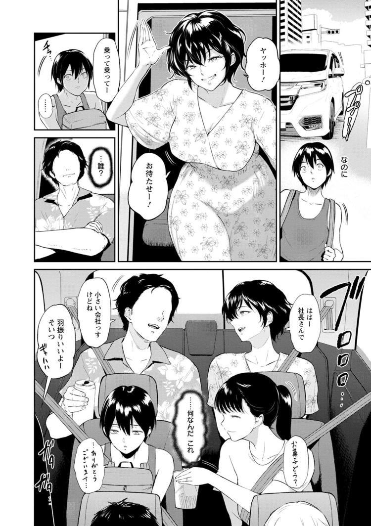 アカネおばさんの夏_00002