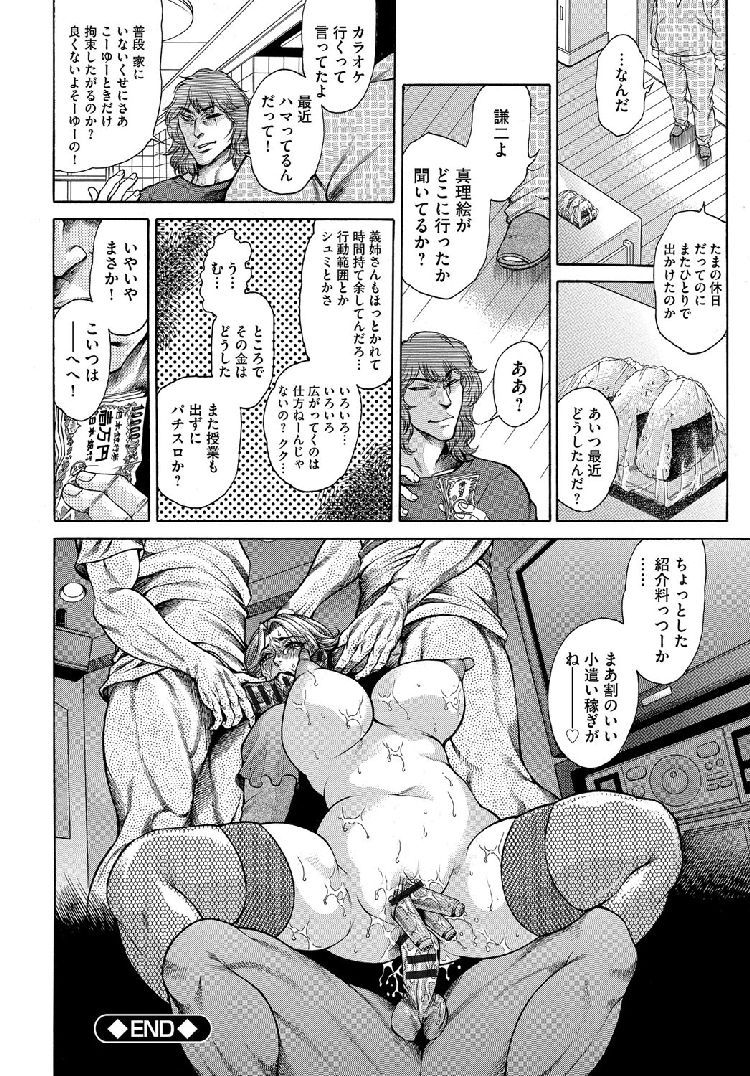 兄嫁拡張_00016