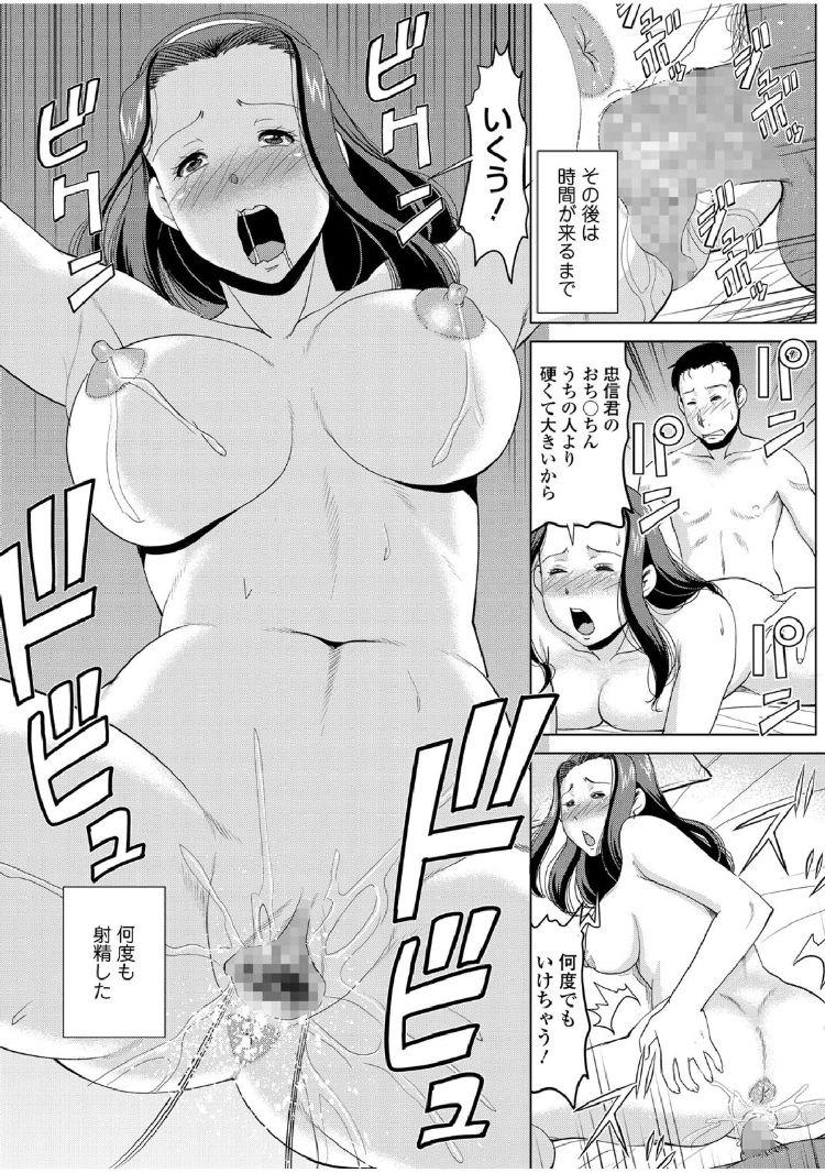 兄嫁拡張_00029
