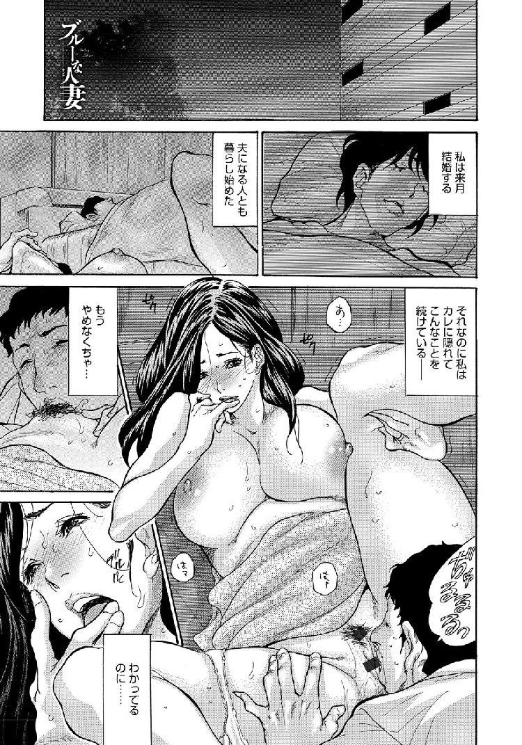 ブルーな人妻_00001