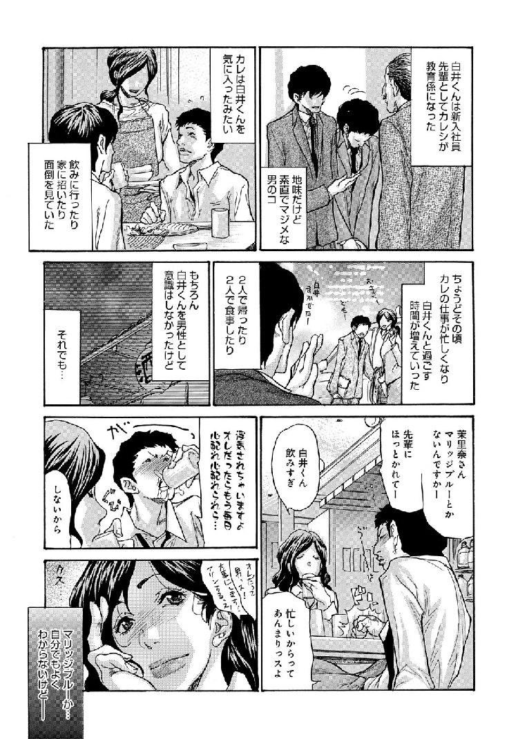 ブルーな人妻_00003