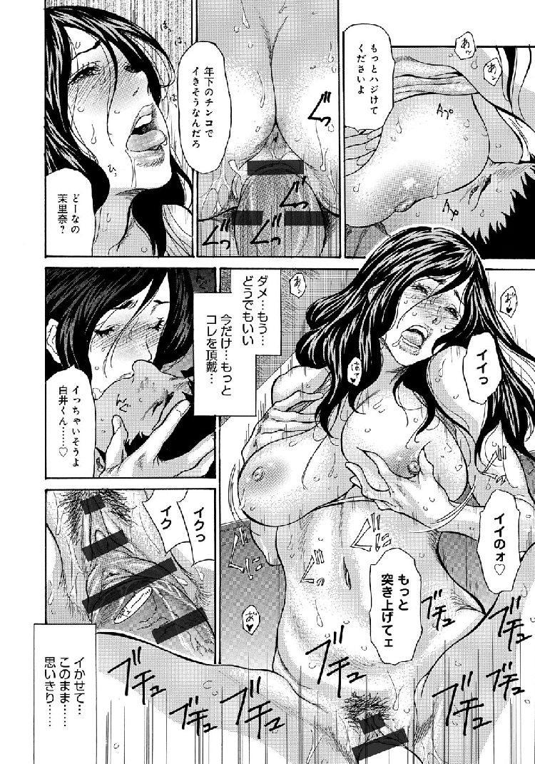 ブルーな人妻_00018