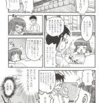 【同人誌】第1次スーパー結婚作戦Z【オリジナル】