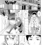 【同人誌】VACANT【オリジナル】