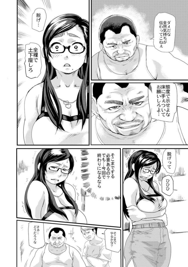淫震2_00002