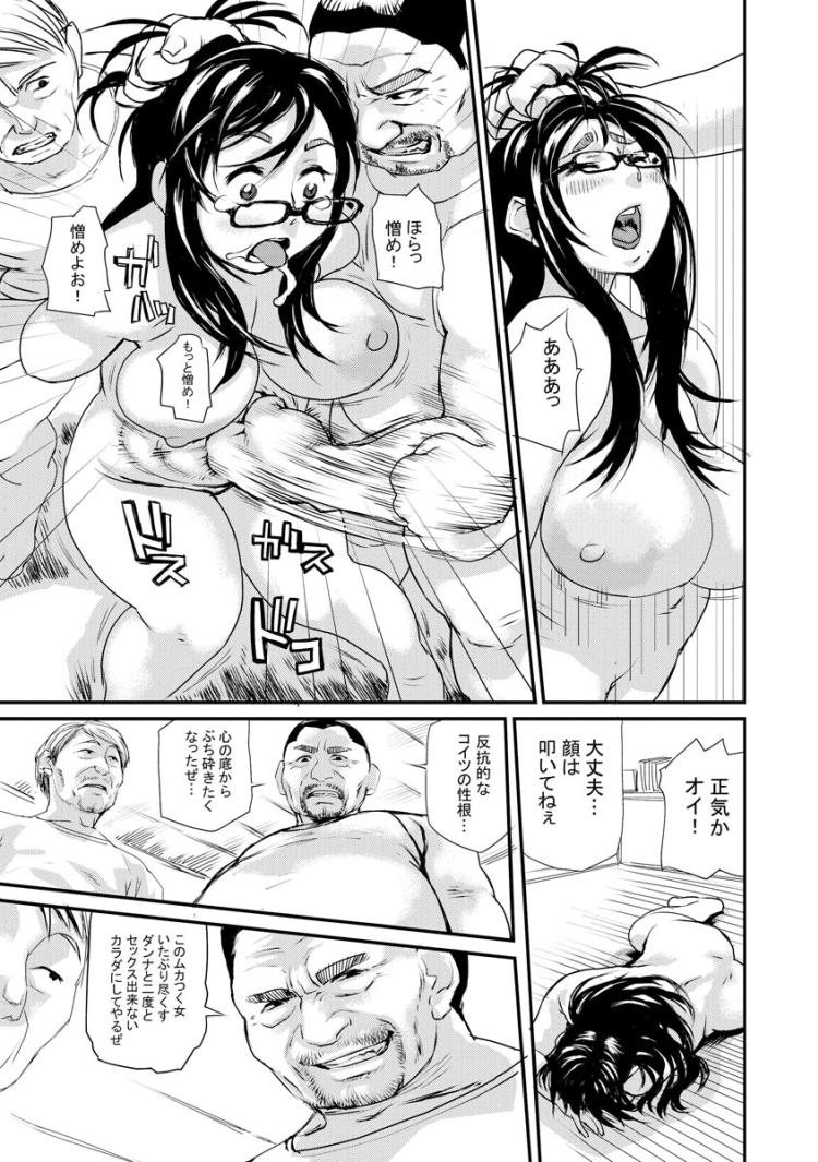淫震2_00009