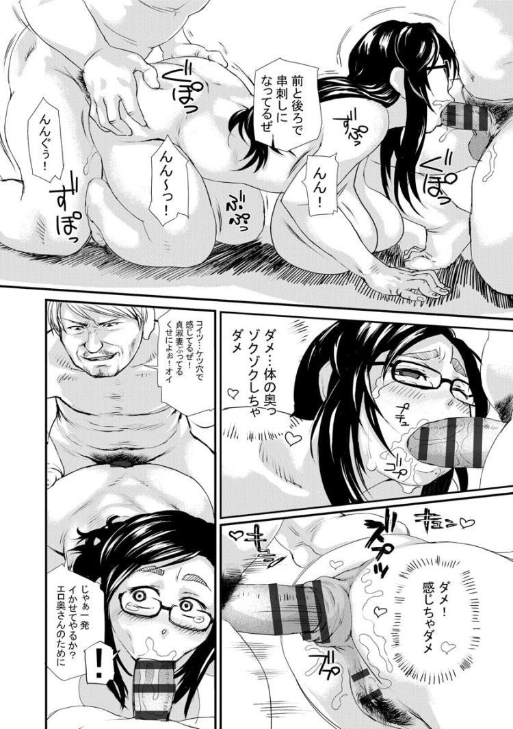 淫震2_00018