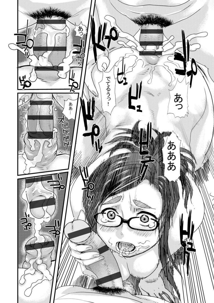 淫震2_00022