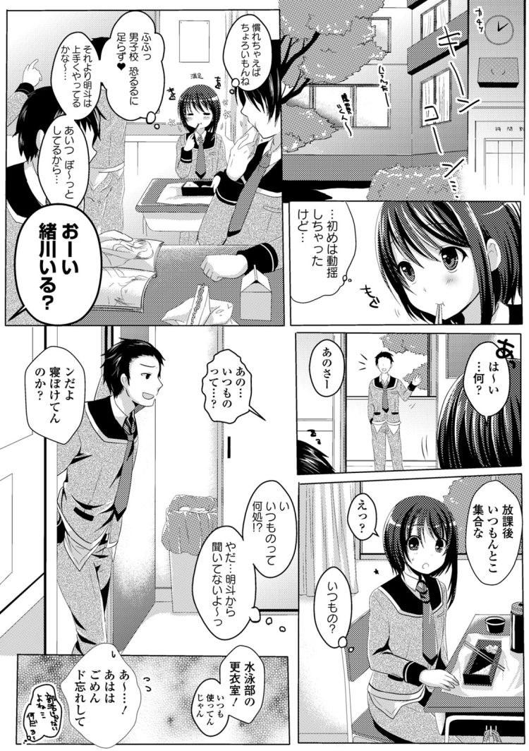 となりの双子ちゃん_00006