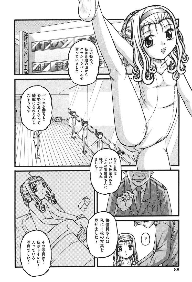 エロエロな発表会_00004