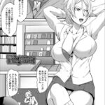 【同人誌】キヅカナイデ♥催眠びっち淫行中!【オリジナル】