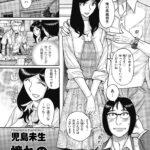 【同人誌】憧れのヒトミちゃん【オリジナル】