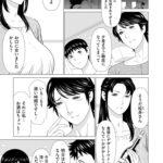 【同人誌】奪姦 第五話【オリジナル】