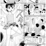【同人誌】絶叫索道レープウェー【オリジナル】