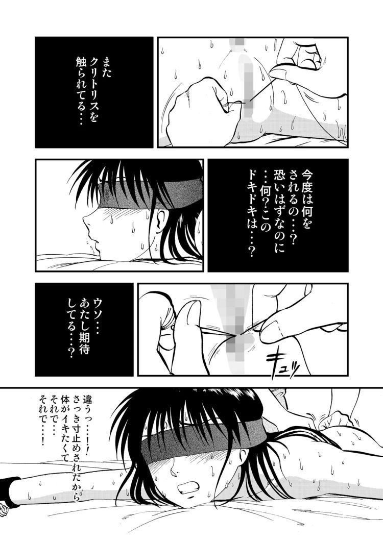 裏栗拾い4_00001