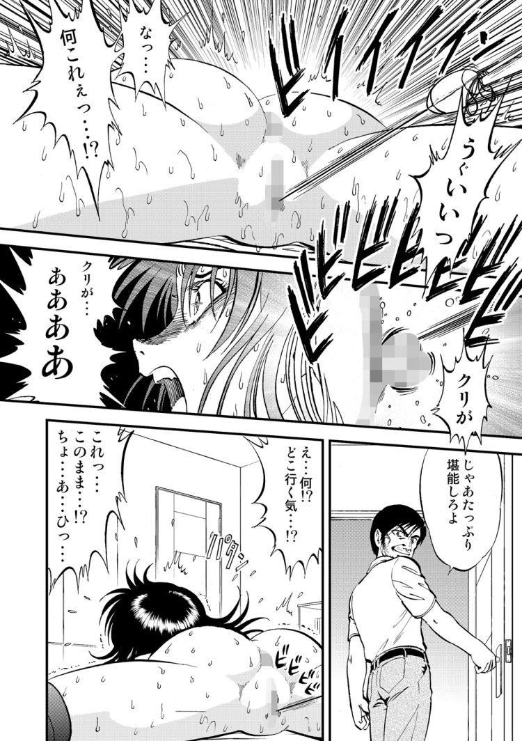 裏栗拾い4_00006