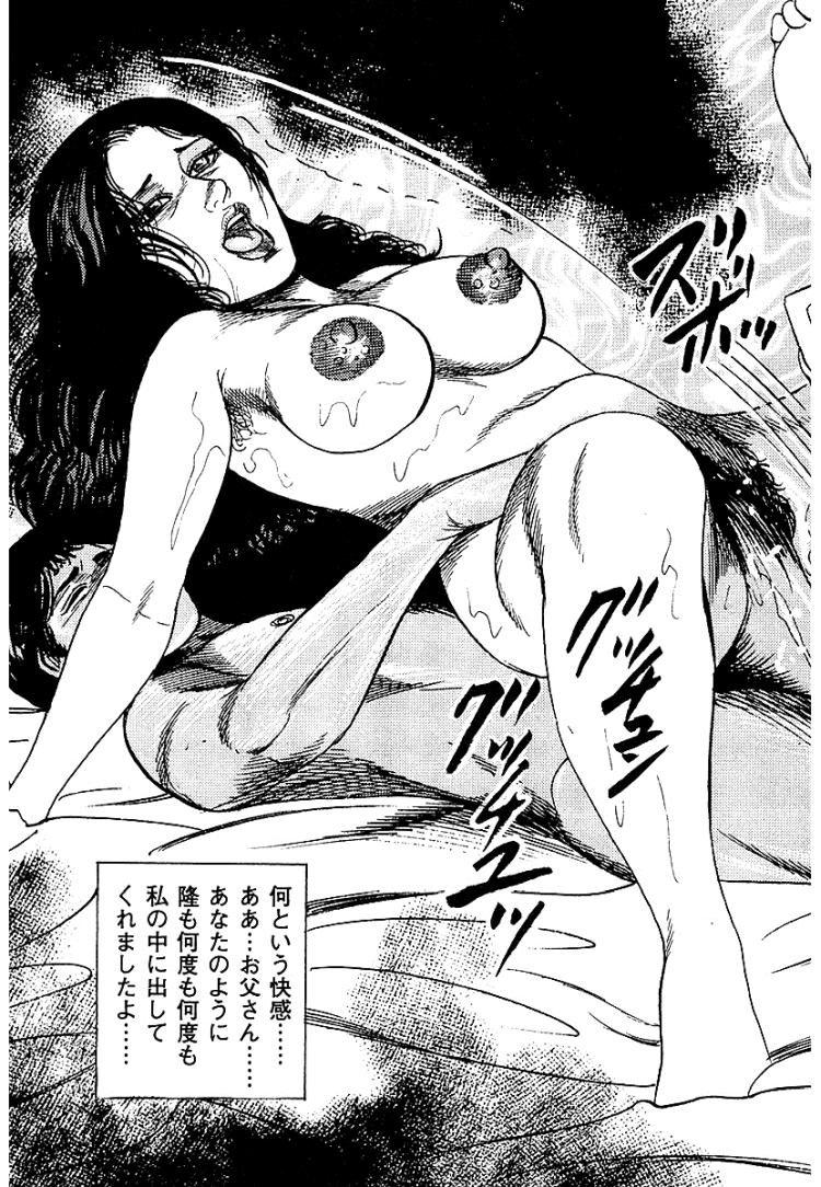 近親レイプ異常性愛の虜_00019